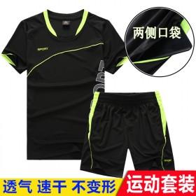 【运动服套装两件套】足球服羽毛球服男女套装成人