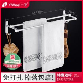 毛巾架免打孔太空铝浴巾架杆卫生间壁挂浴室置物2