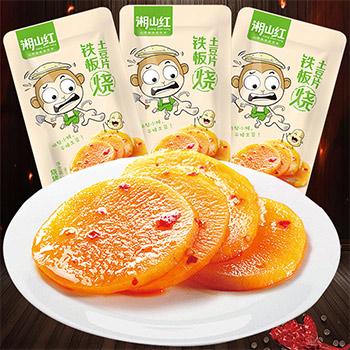 湘山红土豆片10包