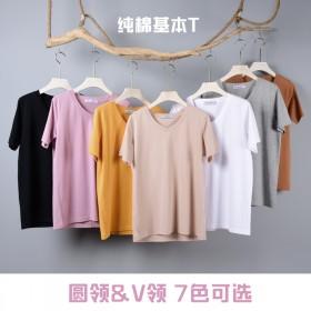 简约纯棉短袖T恤女V领宽松纯色打底衫百搭韩版休闲夏