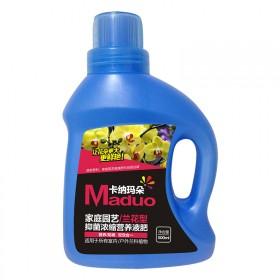 兰花专用营养液1瓶