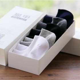 【5双装包邮】韩版男士隐形船袜百搭条纹袜