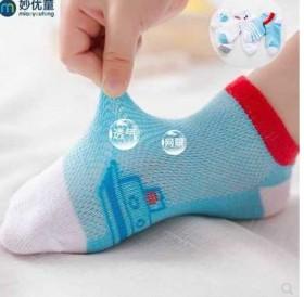 【5双装】妙优童儿童袜子夏季网眼宝宝棉袜透气棉短筒