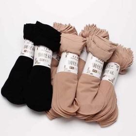 【10双】袜女士防勾丝肉色包芯丝钢丝面膜袜子薄款短