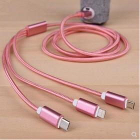 【1.2米】三合一数据线安卓苹果手机充电线