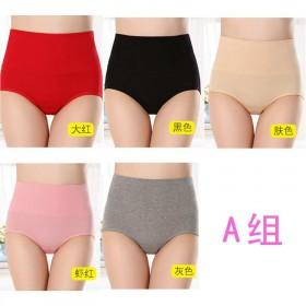 5条95%棉高腰内裤女大码性感收腹纯色棉质女士三角