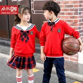 小儿郎春秋装男女童装两件套校服长袖校服小学生班服红