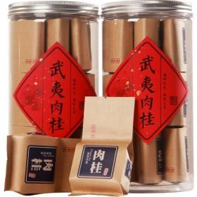 武夷山岩茶大红袍肉桂茶叶100g罐装