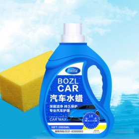 洗车水蜡泡沫清洁剂②件套