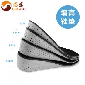 内增高鞋垫女男隐形全垫减震透气吸汗防臭