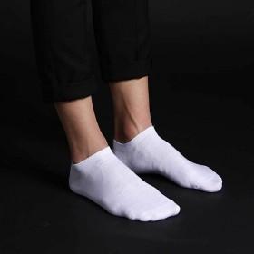 【5双装】袜子男士浅口男低帮防臭夏季薄款男袜子