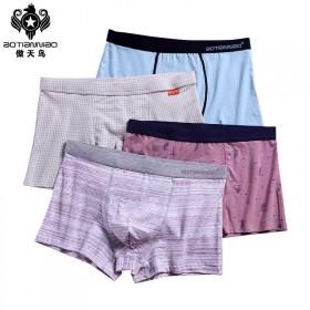4条装男士内裤男性平角裤纯棉质莫代尔性感潮四角裤