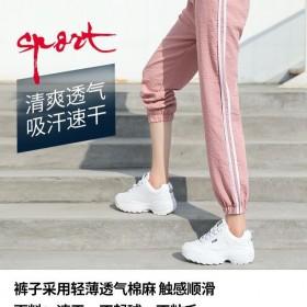 怪味少女裤子ins韩版宽松ulzzang滑料运动裤