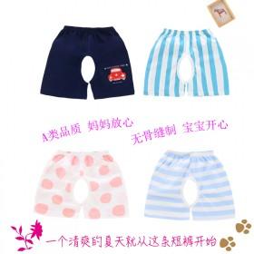 婴儿开裆短裤0-2宝宝夏天外出外穿裤子男女新生