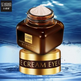 色娜娜鱼子酱修护眼霜 滋润保湿去黑眼圈眼袋提拉紧致