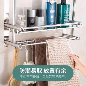 不锈钢免打孔毛巾架浴室浴巾架收纳架卫生间置物架