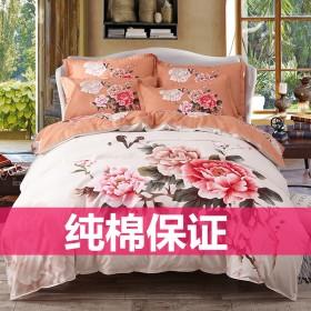 全棉床单床上四件套被套纯棉四件套双人床被简约清仓
