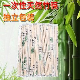 100双香喷喷一次性竹筷圆竹筷打包筷子外卖筷