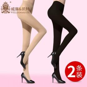丝袜女春秋款防勾丝美腿黑肉色腿袜中厚光腿连脚打底