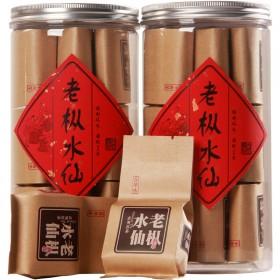 武夷岩茶建瓯老枞水仙茶叶特级轻中火清香大红袍罐装