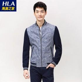 海澜之家品牌男士夹克外套青年休闲茄克男式棒球领外套