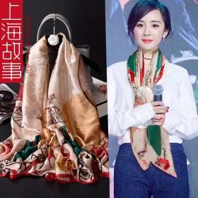 上海故事丝巾女春秋妈妈款韩版百搭冰丝围巾超大中年纱