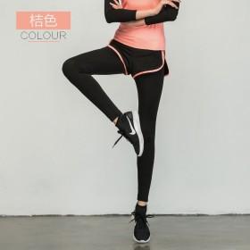 瑜伽长裤假两件春秋女防走光透气速干弹力专业运动裤