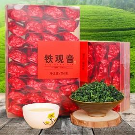 【请拍4份】共8盒4斤装 新茶清香铁观音【品质好茶