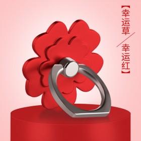 手机指环指环扣 手机支架定制广告礼品赠品指环