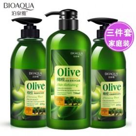 3瓶套装橄榄去屑柔顺洗发乳沐浴露护发素止痒