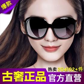 古奢太阳镜女士潮新款防紫外线大框眼镜优雅墨镜眼睛圆