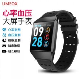 Umeox智能手环来电提醒消息推送测血压测心率触控