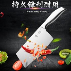 家用厨房刀具套装不锈钢切菜刀砍骨刀斩骨刀厨师专用刀