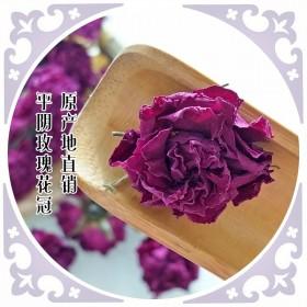 高品质平阴玫瑰花冠茶买1送1再送杯原产地直销无硫