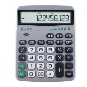 计算器财务会计办公用品