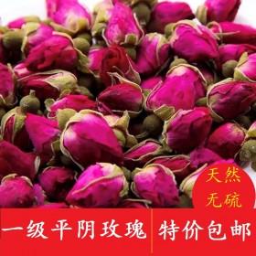 平阴玫瑰花茶精选特级天然干玫瑰花蕾泡茶花草茶50g