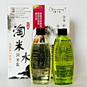 新款大容量红瑶淘米水染发膏植物多色一洗黑染发剂