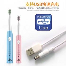 5档调速USB快充智能电动牙刷自动软毛成人儿童牙刷
