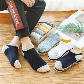 5双袜子男短袜男士袜子防臭短筒男袜夏季薄款浅口船袜