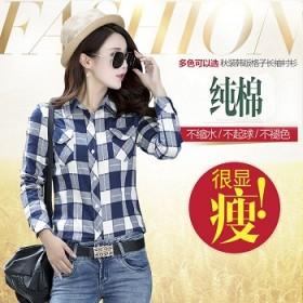 纯棉格子衬衫长袖春秋季外套韩版女装时尚舒适百搭显瘦