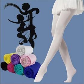 3条装春夏天鹅绒80D儿童舞蹈袜 高弹白色丝袜连裤