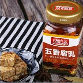 广西桂林三宝之一五香豆腐乳258gX4瓶