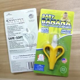 牙胶美版香蕉宝宝磨牙棒婴儿牙刷进口硅胶软可水煮