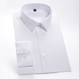 2019新款春季男士修身韩版长袖衬衫潮流大学生衬衣
