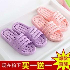 买一送一拍一份,2双漏水拖浴室拖鞋居家拖鞋女拖