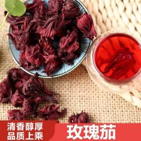 洛神花茶玫瑰茄花干纯云南特级天然水果茶粒花草茶酸梅