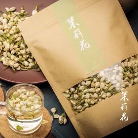 茉莉花茶广西横县干花散装茶叶浓香特级袋