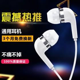 原装入耳式双耳线控带麦有线耳机清晰男女通用跑步耳塞