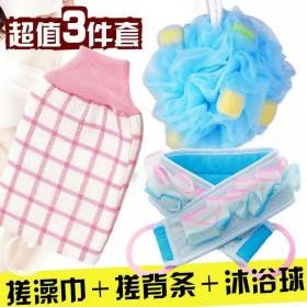 三件套洗澡巾套装加厚双层粗砂搓背拉背条浴花