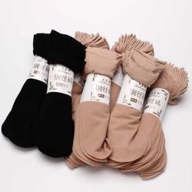 20双装袜女士防勾丝肉色包芯丝钢丝面膜袜子薄款短丝